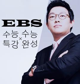 [2018 수능 화학I]EBS 수능특강+수능완성